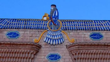 High Light of PERSIA (08 days / 07 nights)